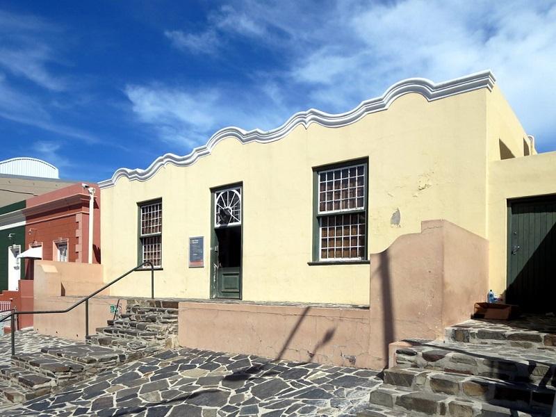 Bo-Kaap Museum na Cidade do Cabo